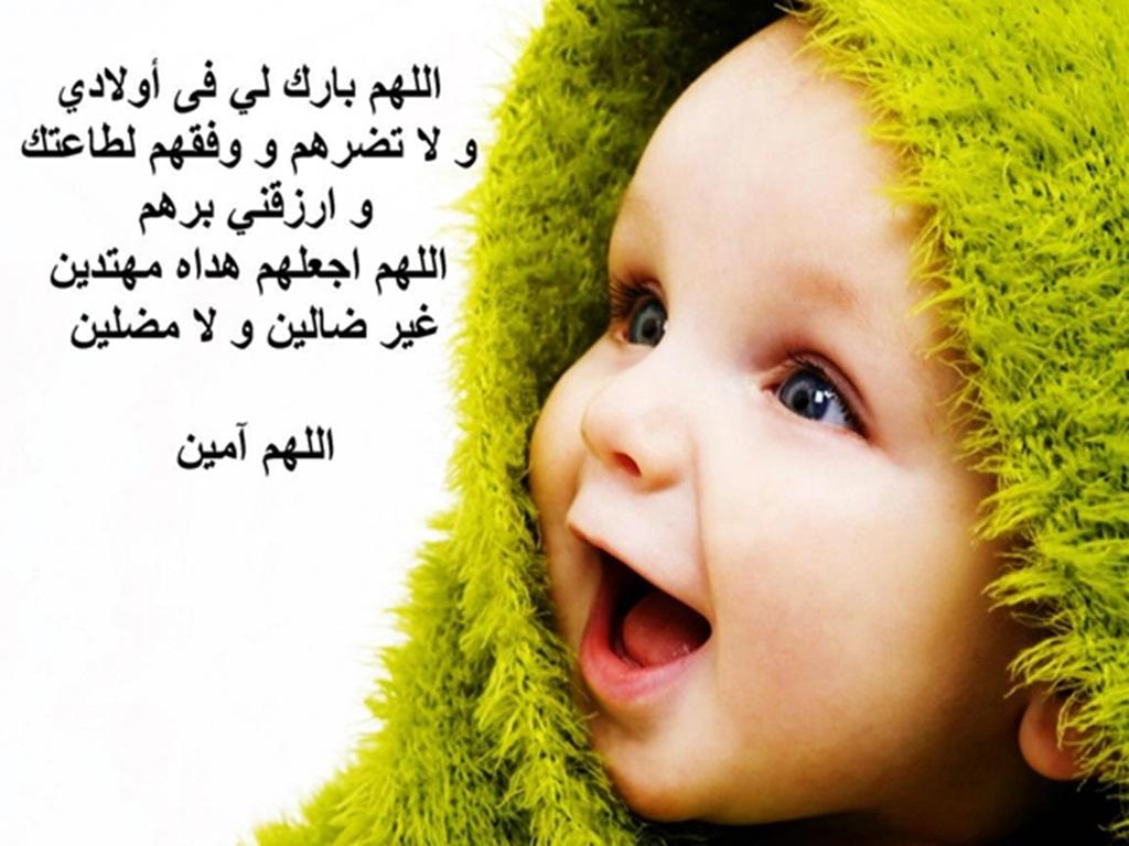 بالصور اجمل ماقيل عن حب الابناء , كلمات روعة في حب الابناء 3791 5