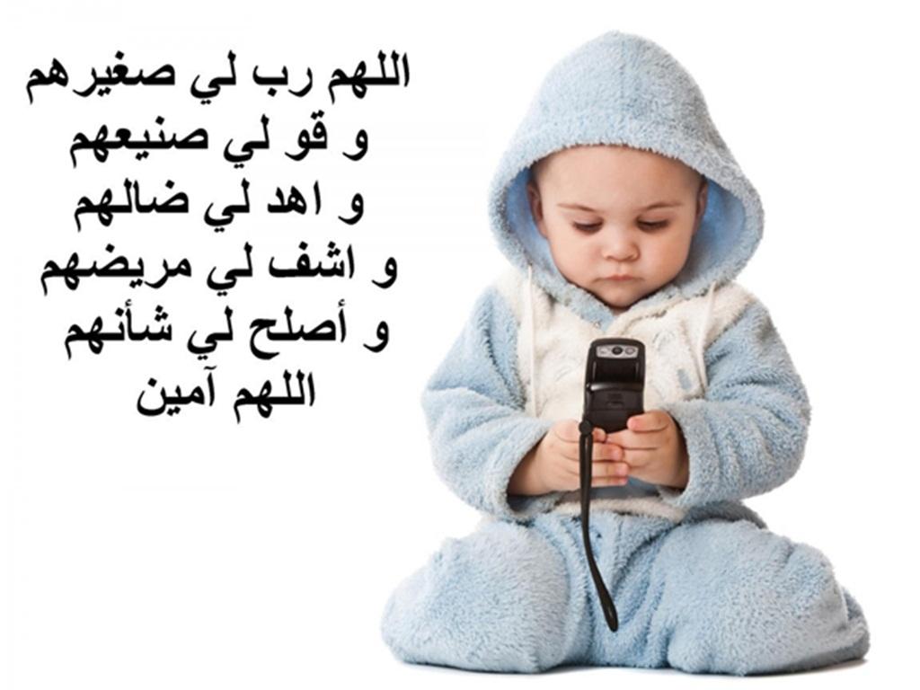 بالصور اجمل ماقيل عن حب الابناء , كلمات روعة في حب الابناء 3791 7