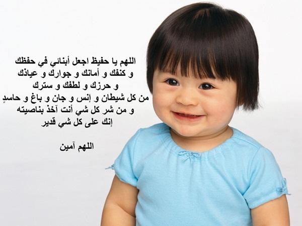 بالصور اجمل ماقيل عن حب الابناء , كلمات روعة في حب الابناء 3791 8