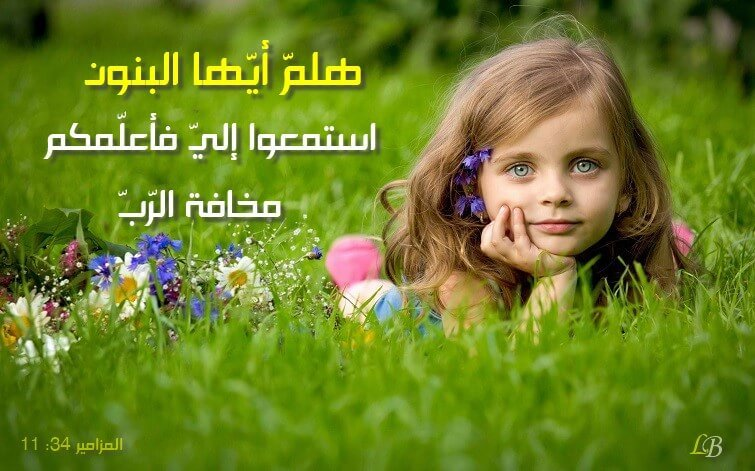 بالصور اجمل ماقيل عن حب الابناء , كلمات روعة في حب الابناء 3791 9