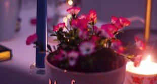صورة مساء النور , احلى مسا