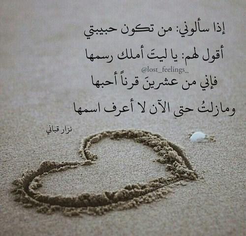 بالصور اجمل ماقيل في الحب , احلى كلمات الحب 3801