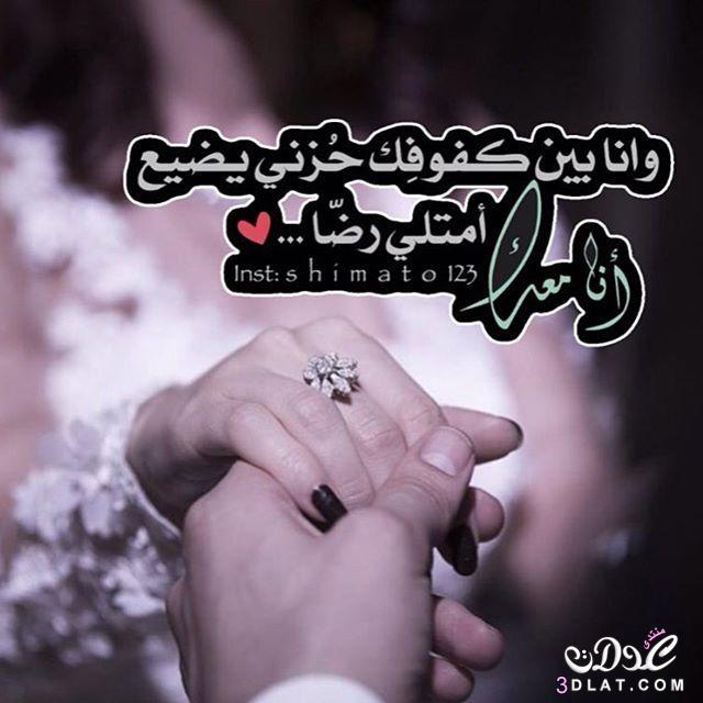 صوره صور حب و غرام , اجمل صور الحب والغرام