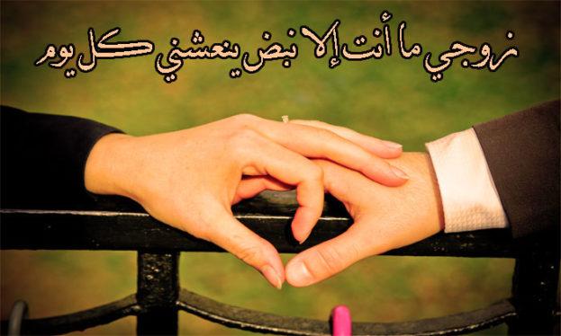 بالصور اجمل الصور الرومانسية , صور رومنسية معبرة 3838 5