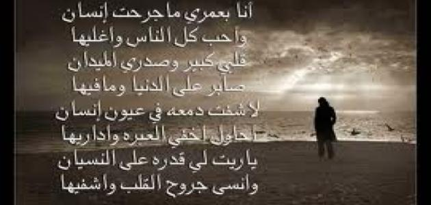 بالصور مدح صديق غالي , كلمات مدح للصديق 3842 3
