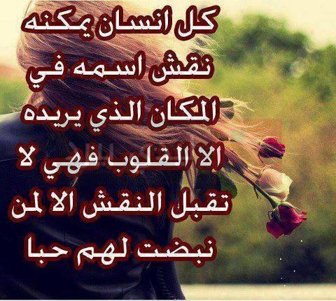 بالصور مدح صديق غالي , كلمات مدح للصديق 3842 5