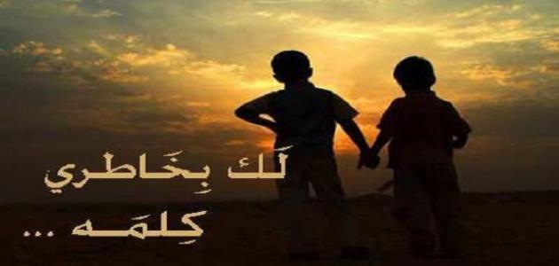 بالصور مدح صديق غالي , كلمات مدح للصديق 3842 6