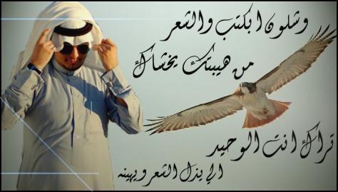بالصور مدح صديق غالي , كلمات مدح للصديق 3842 8