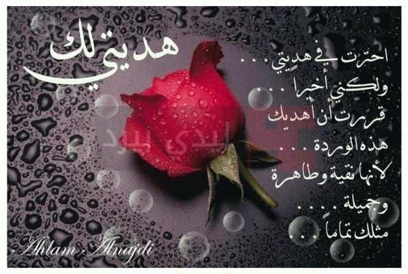صورة مدح صديق غالي , كلمات مدح للصديق