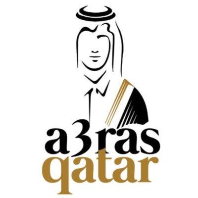 بالصور اعراس قطر , اجمل عرايس قطر 3844 1