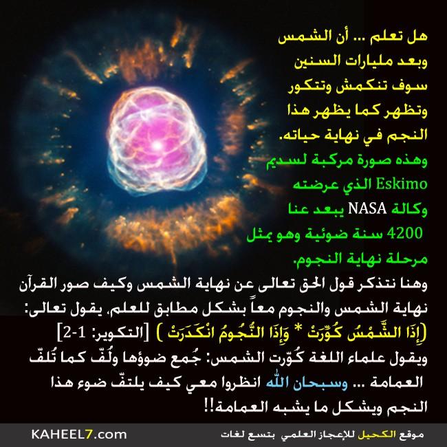 بالصور صور علمية , صور حقيقية وعلمية 3863 3