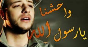 صورة اغاني دينية اسلامية , اناشيد اسلامية