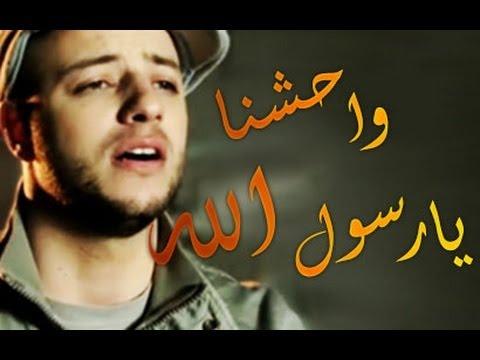 بالصور اغاني دينية اسلامية , اناشيد اسلامية 3871
