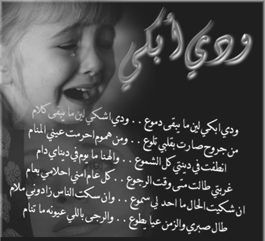 بالصور صور عن الام حزينه , اجمل الصور الحزينة عن الام 3932