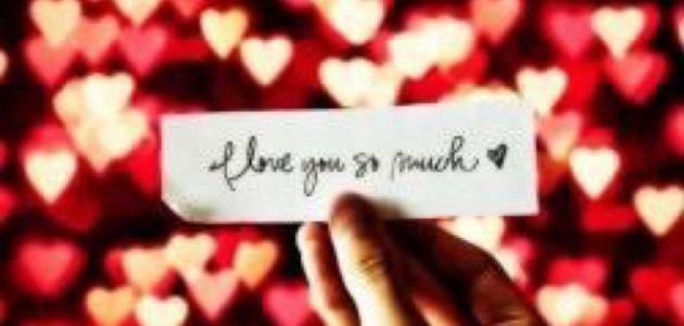 بالصور عبارات حب للحبيب , اجمل العبارات الحب للحبيب 3950