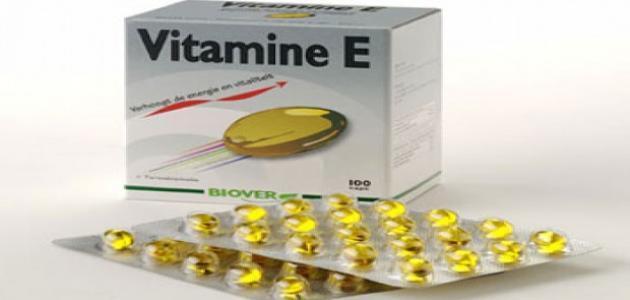 صورة فيتامين e , ماهى الفوائد الرهيبة لفتيامين e