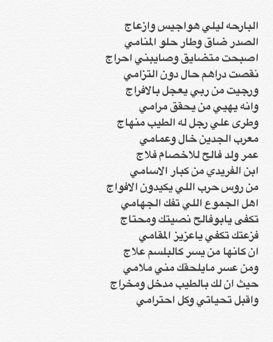 بالصور قصيدة مدح , بالفيديو اجمل القصائد للمدح 3954 1