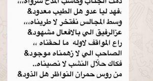 صوره قصيدة مدح , بالفيديو اجمل القصائد للمدح
