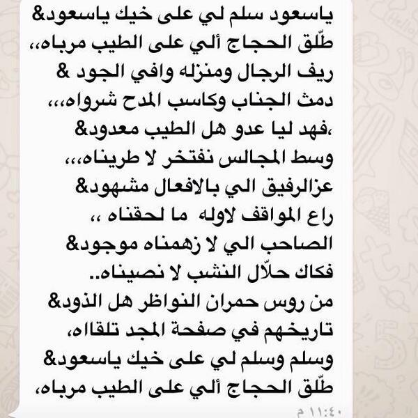 بالصور قصيدة مدح , بالفيديو اجمل القصائد للمدح 3954