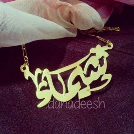 بالصور صور اسم شيماء , اجمل الصور لاسم شيماء 3972 4