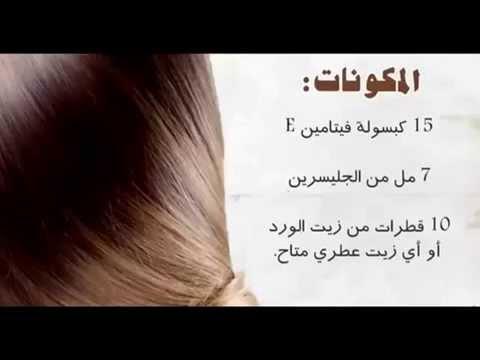 صوره خلطات لتطويل الشعر , اقوى الخلطات لتطويل الشعر