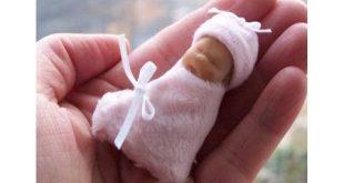 صورة اسهل طريقة للاجهاض في البيت , اسرع طريقة للاجهاض