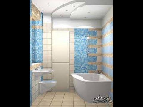 بالصور ديكورات حمامات , بالصور احدث الديكورات حمامات 4004 4