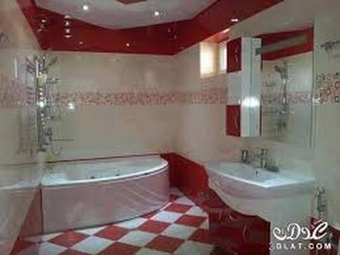 بالصور ديكورات حمامات , بالصور احدث الديكورات حمامات 4004 9