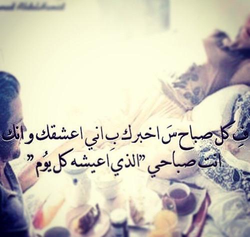 بالصور شعر صباح الخير حبيبي , صباح الخير قصيدة 402 8