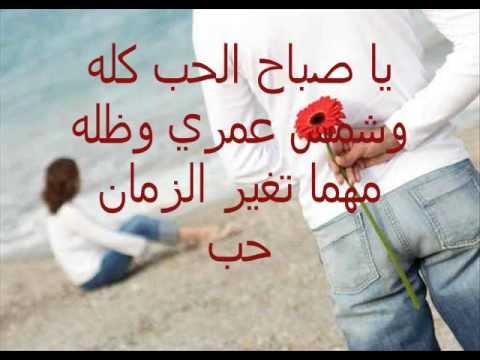 صور شعر صباح الخير حبيبي , صباح الخير قصيدة