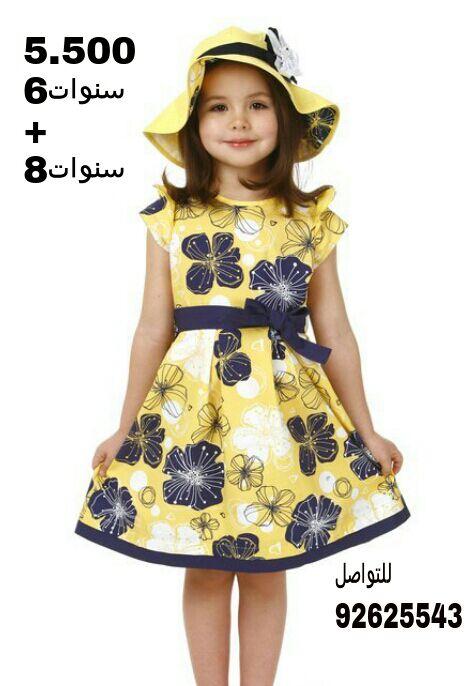 بالصور ملابس بنات صغار , اجمل صور الملابس بنات صغار 4022 6