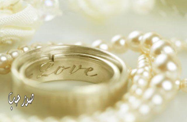 صوره تفسير الزواج للمتزوجة , ماهو تفسير المنام الزواج للمتزوجة