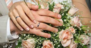 بالصور تفسير الزواج للمتزوجة , ماهو تفسير المنام الزواج للمتزوجة 4024 2 310x165