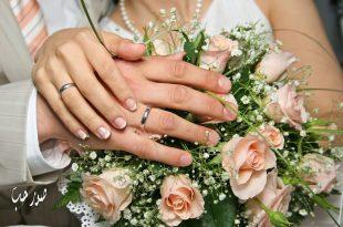 صورة تفسير الزواج للمتزوجة , ماهو تفسير المنام الزواج للمتزوجة
