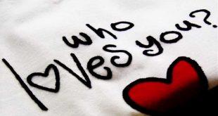 صوره كيف تعرف ان الشخص يحبك وهو بعيد عنك , طريقة لمعرفة هل الشخص هذا يحبك