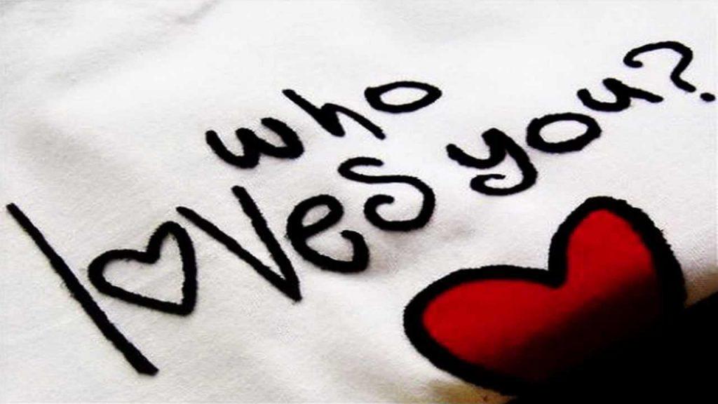 صورة كيف تعرف ان الشخص يحبك وهو بعيد عنك , طريقة لمعرفة هل الشخص هذا يحبك