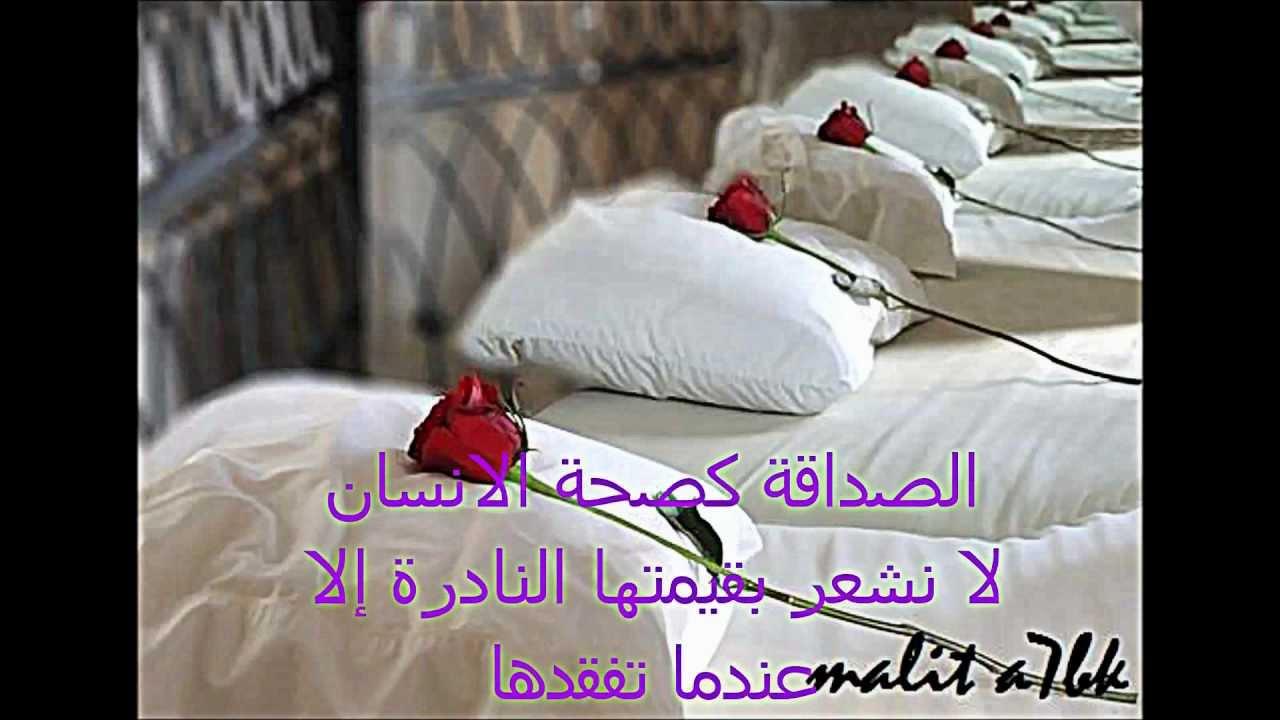 بالصور اجمل ماقيل في الصداقه , صور اجمل الكلامات عن الصداقه 4055 7