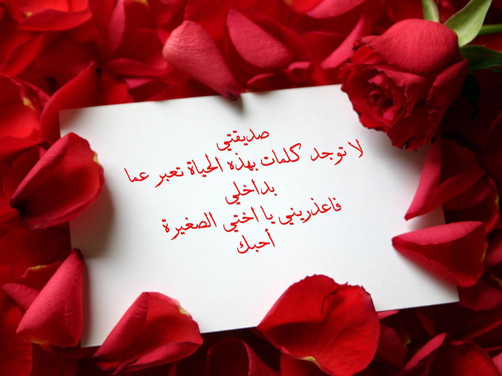 بالصور اجمل ماقيل في الصداقه , صور اجمل الكلامات عن الصداقه 4055 8