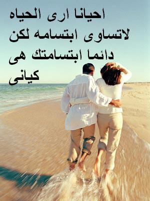 بالصور رسائل حب رومانسيه , اجدد رسائل الحب 4063 7