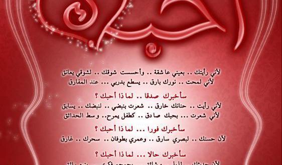 بالصور رسائل حب رومانسيه , اجدد رسائل الحب 4063 8