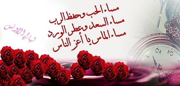 بالصور كلمات رومانسية للحبيب , صور كلمات رومانسية للحبيب 4097 5