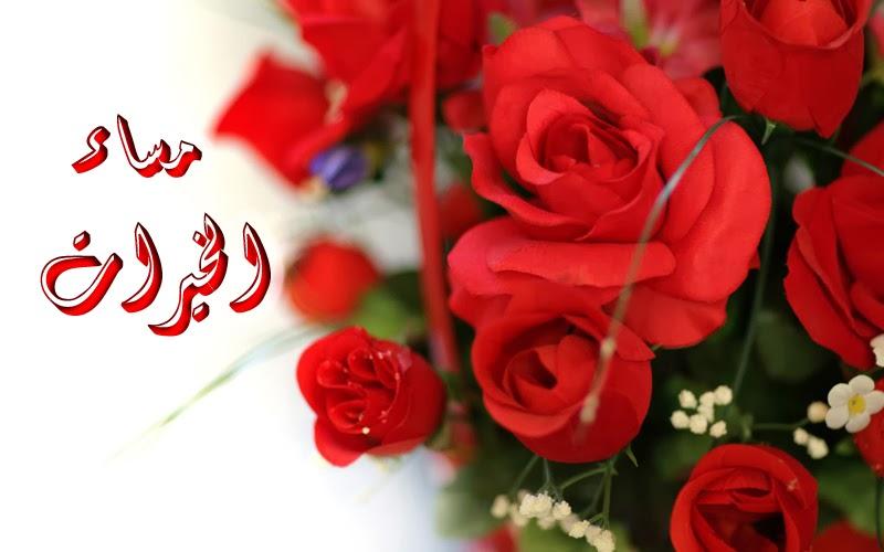 بالصور كلمات عن الورد , اجمل صور كلمات عن الورد 4098 3