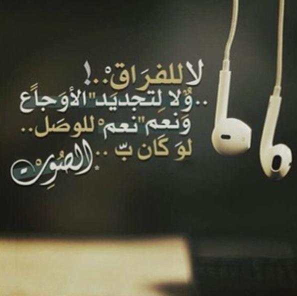 بالصور ابيات شعر جميله وقصيره , اروع القصائد الشعرية 440 1