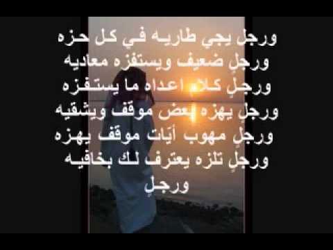 بالصور ابيات شعر جميله وقصيره , اروع القصائد الشعرية 440 5