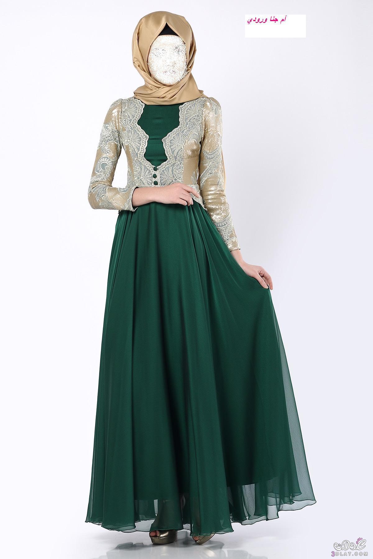 بالصور اجمل الفساتين للمحجبات , افضل فساتين العام للمحجبات 443 4