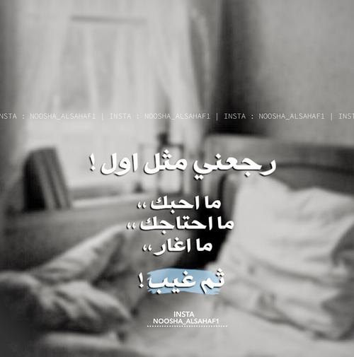 صور صور فراق حزينه , اروع الصور الحزينة