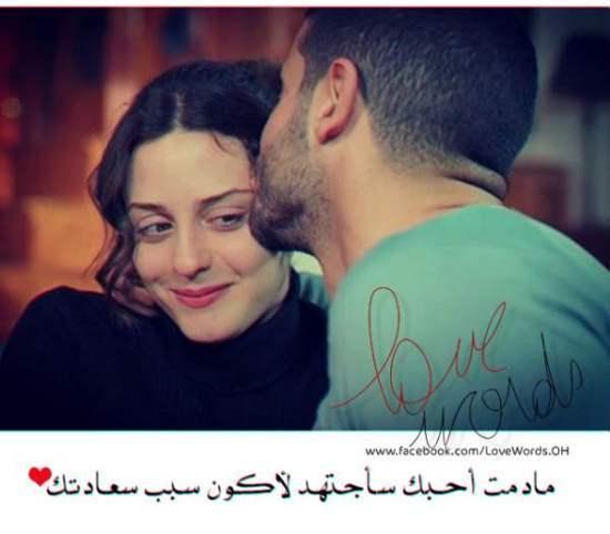 بالصور صور حب رومانسيه , اجمل صور حب رومانسية 458 3