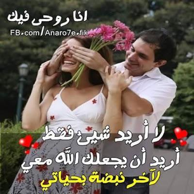 بالصور صور حب رومانسيه , اجمل صور حب رومانسية 458 4