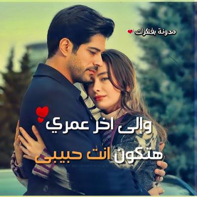 بالصور صور حب رومانسيه , اجمل صور حب رومانسية 458 7