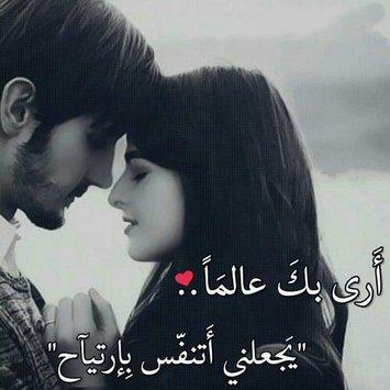 بالصور صور حب رومانسيه , اجمل صور حب رومانسية 458 9